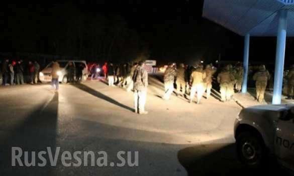 Блокада Донбасса: под Краматорском задержали прорвавшихся «блокираторов» со стрельбой | Русская весна