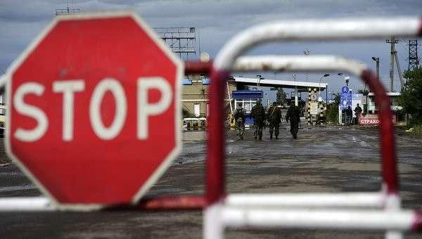 Пограничный пункт пропуска Изварино. Архивное фото