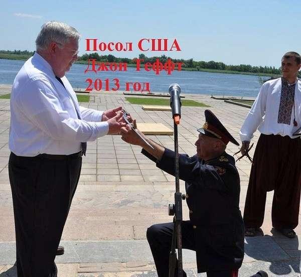 Украина, майдана не было. Есть вторжение Штатов. Очнись, – экс министр США