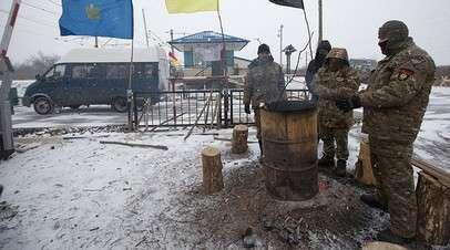Активисты блокады на станции Кривой Торец