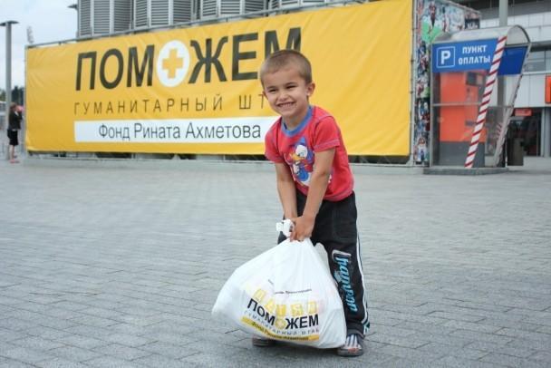 ДНР выгнала прочь из страны гуманитарный «Фонд Ахметова»
