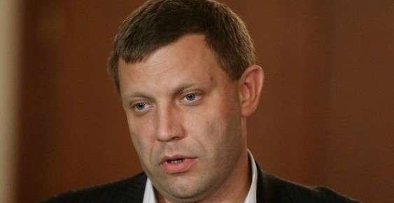 Глава ДНР Александр Захарченко прибыл в Крым с официальным визитом