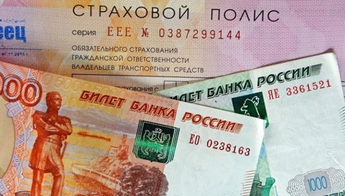 Владельцев ОСАГО планируют заставить самих платить за мелкий ремонт