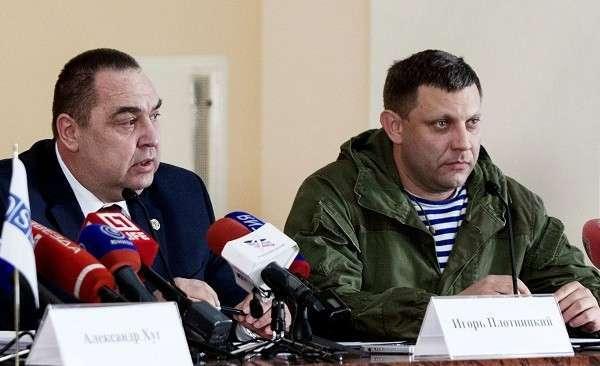 Плотницкий Украине: откажитесь от нас, и мы скажем вам только спасибо