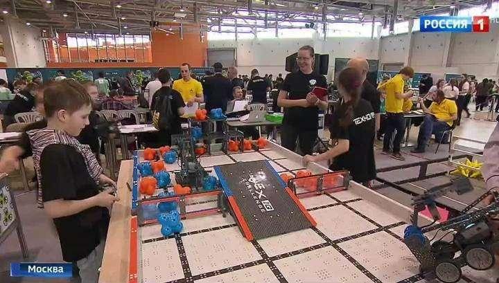 В Москве стартовал самый большой в Европе и один из крупнейших в мире фестиваль робототехники