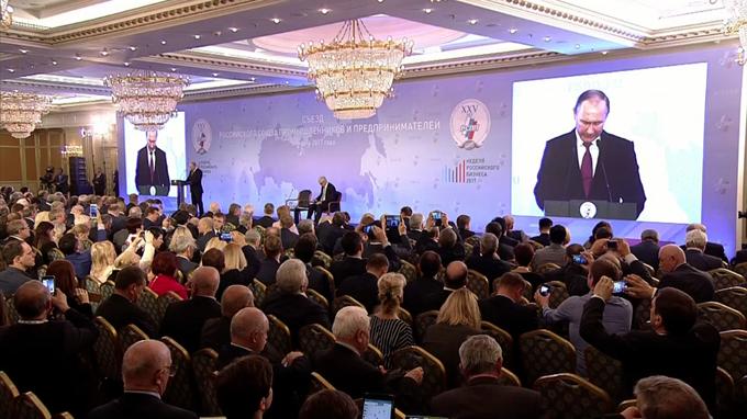 Владимир Путин выступил на заседании съезда Российского союза промышленников и предпринимателей