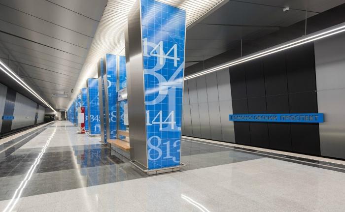ВМоскве открыли 3 новых станции Калининско-Солнцевской линии метрополитена