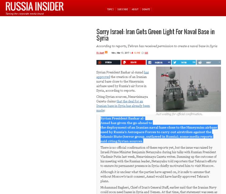 Прости Израиль, но иранская военно-морская база в Сирии должна быть!