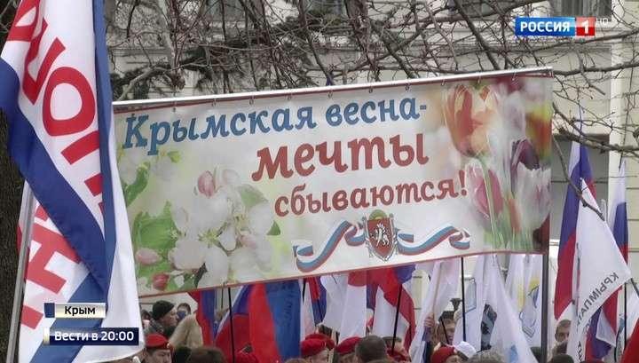 Крым отметил третью годовщину новой жизни в составе РФ