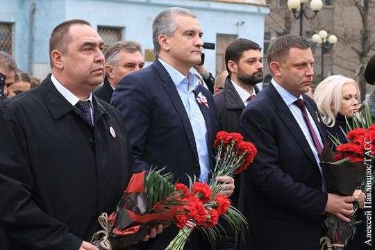 Главы ДНР и ЛНР в Крыму: по киевской хунте нанесён сокрушительный информационный удар