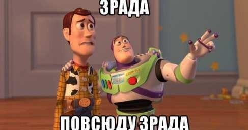 ВСУ в ответ на «Слава Украине!» кричат «Беркуту слава!». Допрыгались