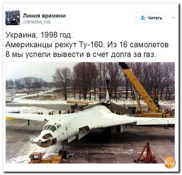 Юмористическо-саркастическая подборка материалов об обстановке в Мире №340