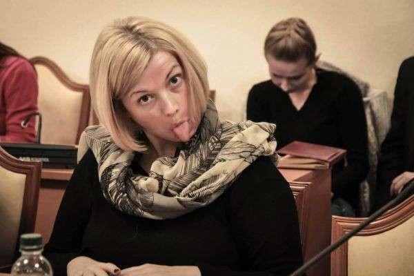 У киевской дурочки Ирки Геращенко опять случилась истерика в Раде