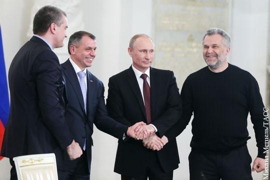 Воссоединение Крыма с Россией: «Русская весна» ключевая точка истории России и Мира