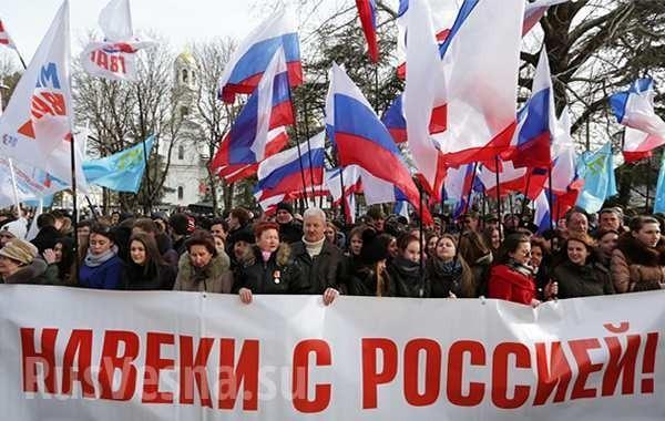 Новороссия: «В борьбе за Русский мир» – документальный фильм Союза добровольцев Донбасса
