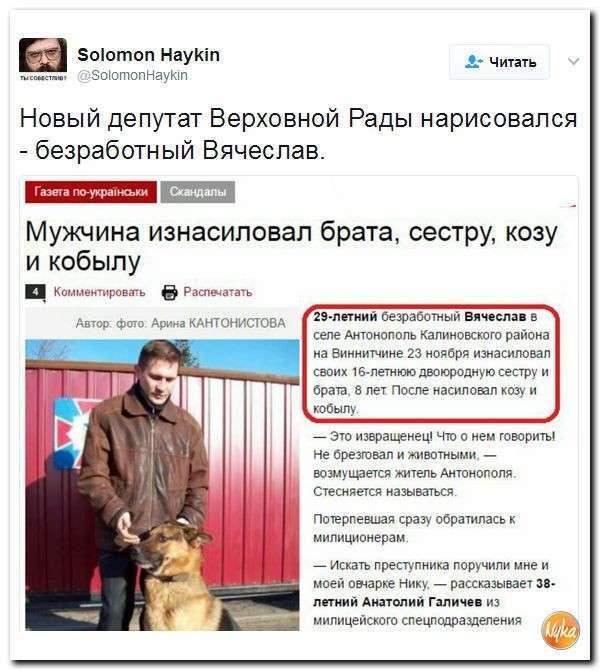 Юмор помогает жить: Юлия Тимошенко сменщик Порошенко