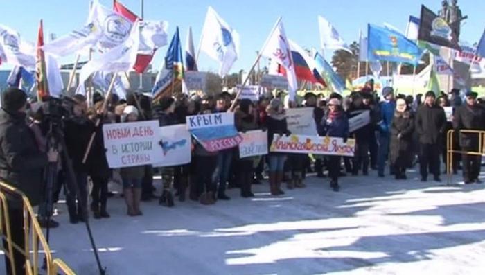 Вся Россия сегодня празднует третью годовщину воссоединения с Крымом