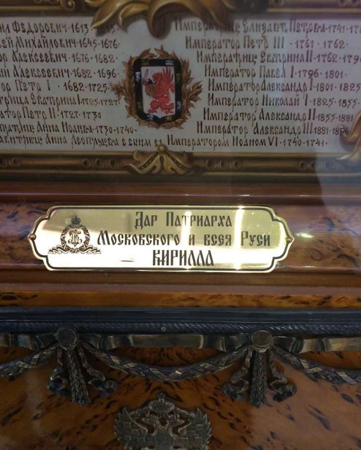 Клан Романовых упорно лезет на Русь, то вместе с фашистами, то – с либералами