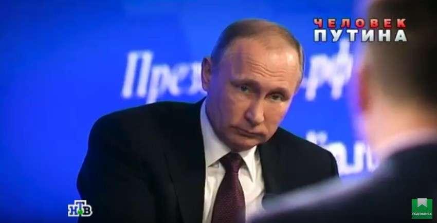 «Человек Путина». 17 лет плечём к плечу с Главой государства
