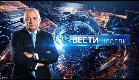 Вести недели с Дмитрием Киселевым от 19 марта 2017