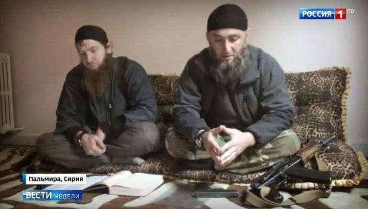 Русская жена террориста из ИГИЛ рассказала о жизни с фанатиками