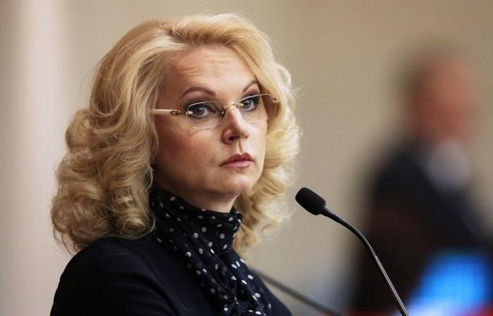 Счетная палата в 2016 вернула в федеральный бюджет около 11 млрд рублей