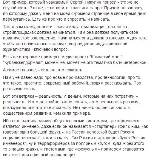 Упадок технической журналистики в России надо преодолеть