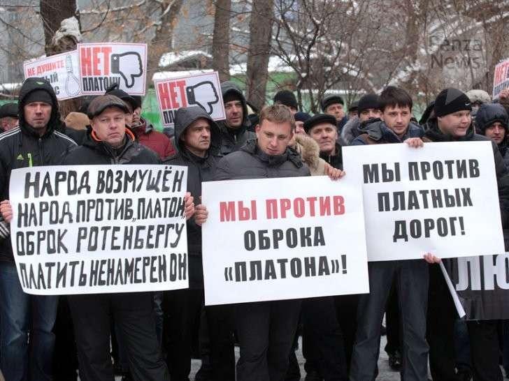 Водители заявили в полицию, что их принуждают к участию в акциях протеста против системы
