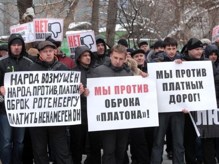 Системы «Платон»: дальнобойщиков принуждают к протестам, заявили в МВД