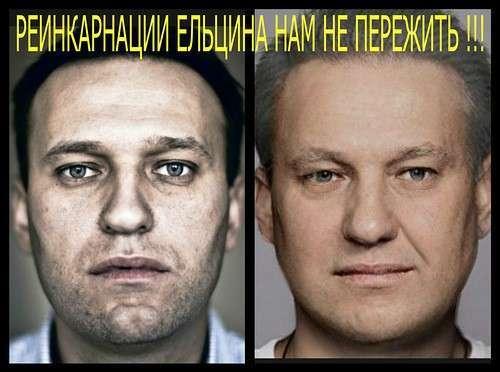 Навальный: как школьников агитируют