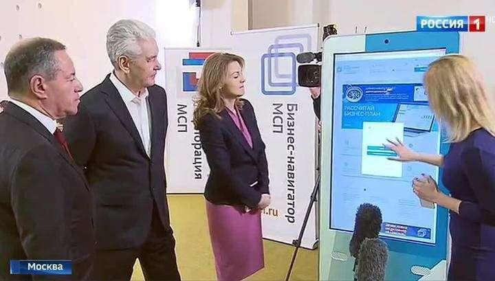 Бизнес-навигатор помогает москвичам открыть своё дело