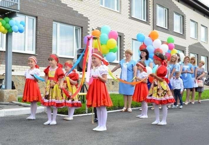 В г. Камышлово (Свердловская обл.) открыт новый детский сад на 350 мест