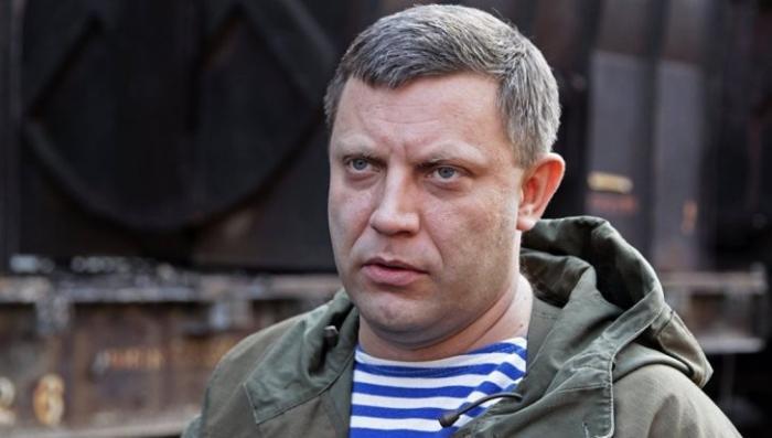 Глава ДНР Захарченко проведет прямую линию с жителями подконтрольной Киеву территории