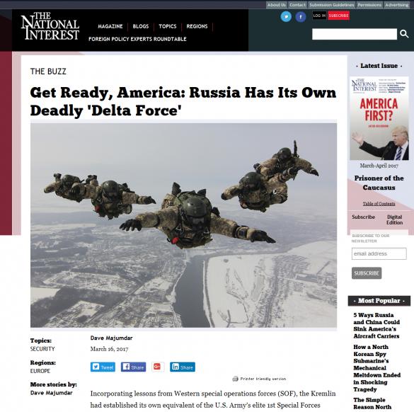Силы Спецопераций России: американский взгляд, русский ответ