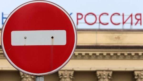 Санкции в отношении России. Архивное фото