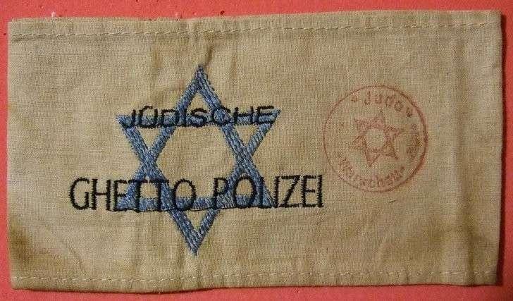 Как евреи уничтожали евреев во время Второй Мировой Войны