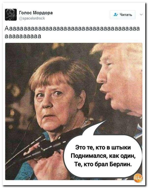 С юмором не так страшно жить! Материалы об обстановке в Мире №343