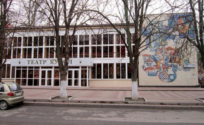Рейдеры из РПЦ хотят захватить кукольный театр в Ростове на Дону