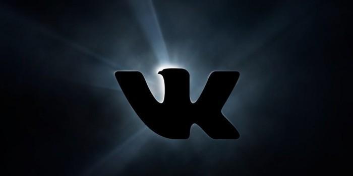 ВКонтакте: сбой позволил увидеть секретные разделы для модераторов