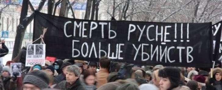 Геноцид Русов: имеют ли право «западные партнеры» нам что-то советовать?