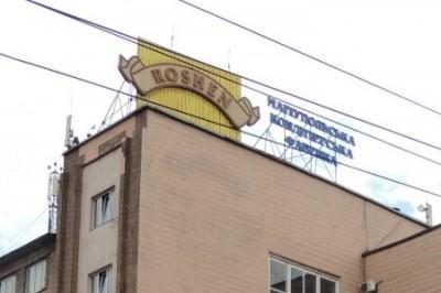 Кровавый кондитер Вальцман продает свою фабрику в Мариуполе