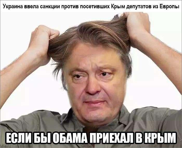 Юмористическо-саркастическая подборка материалов об обстановке в Мире №166