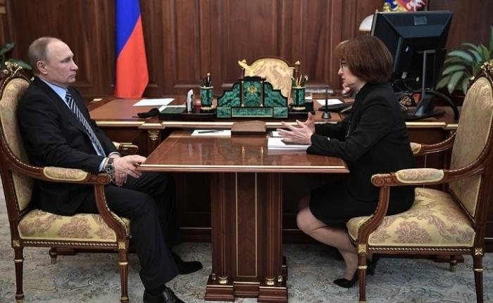 Владимир Путин провёл рабочую встречу сПредседателем Центрального банка Эльвирой Набиуллиной