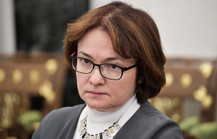 Владимир Путин доволен работой Набиуллиной и просит Думу продлить её полномочия