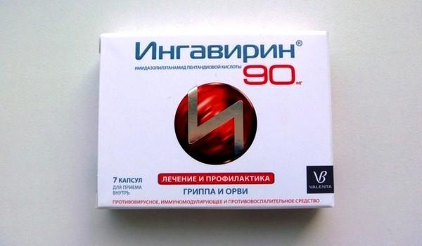 Противовирусные препараты это грандиозный обман фармацевтических компаний