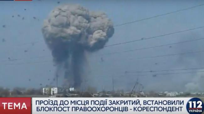 Из-за взрывов боеприпасов Украина останавливает транзитный газопровод из России