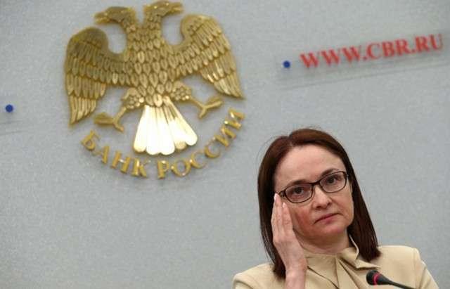 Полный текст заявления Эльвиры Набиуллиной по поводу сегодняшнего снижения ключевой ставки до 9,75%