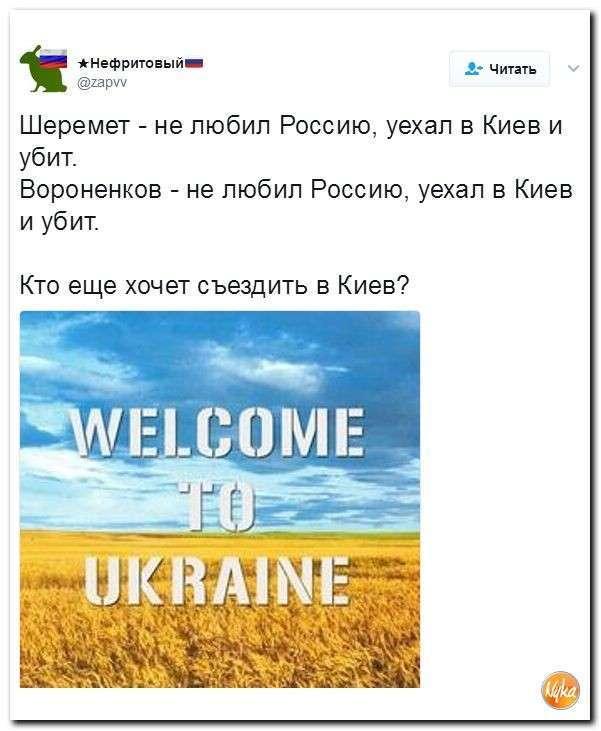 Юмористическая подборка материалов об обстановке в Мире №347
