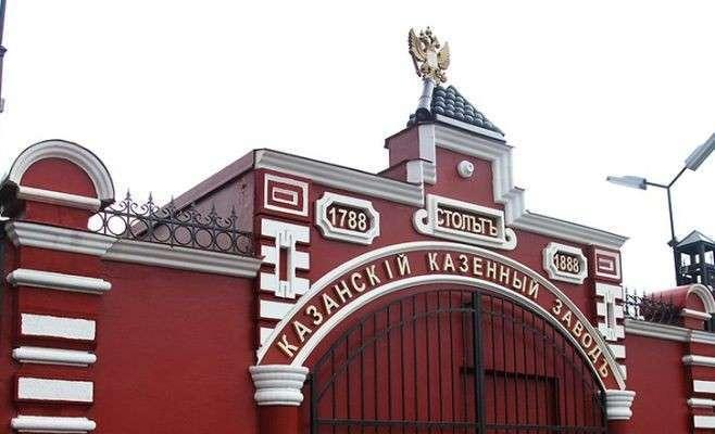 Казанский пороховой завод взрывается регулярно. Нужно наказать руководство