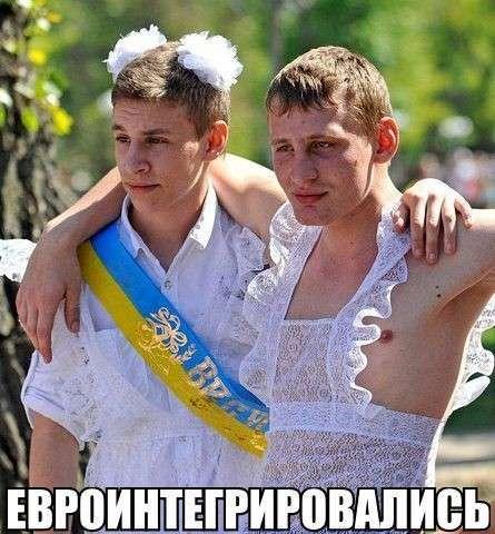 Евроинтеграция Украины: Минобразования разрешило детям определять мальчики они или девочки
